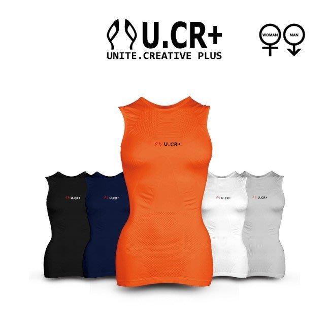 U.CR+ ST2-V機能性超輕量無縫衣-背心 共二色 塑身/ 提肩/ 超輕/ 透氣 喜樂屋戶外團體服客製
