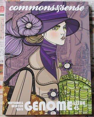 日版高端流行時尚雜誌 commons & sense ISSUE 43 : GENOME
