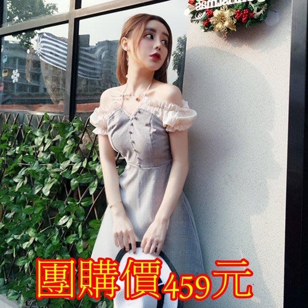 ☆女孩衣著☆2019春夏季新款甜美氣質一字肩連衣裙女木耳邊顯瘦小心機公主裙子(NO.50)
