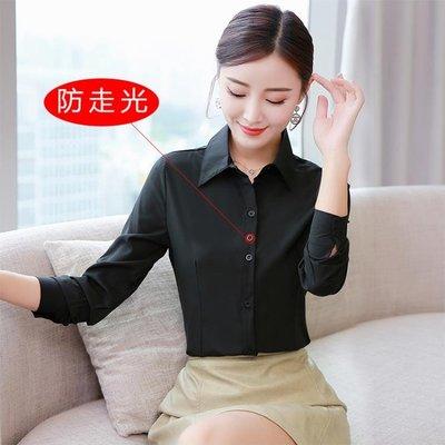 白襯衫女職業裝 2019春裝新款長袖工...