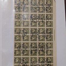 烈士像票,50方連消全戳(1948/1/19),賠售1000起標