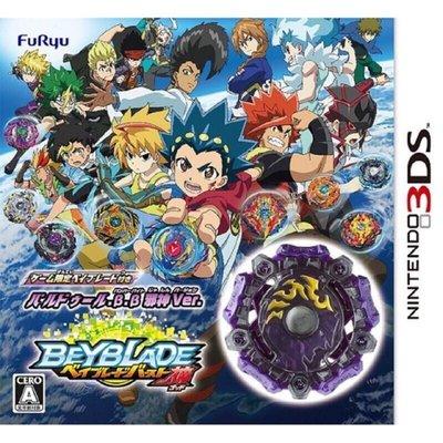 全新未拆封 日文(限日文機)3DS遊戲 BEYBLADE 戰鬥陀螺 爆裂世代神 附戰鬥陀螺 紫黑色 邪神