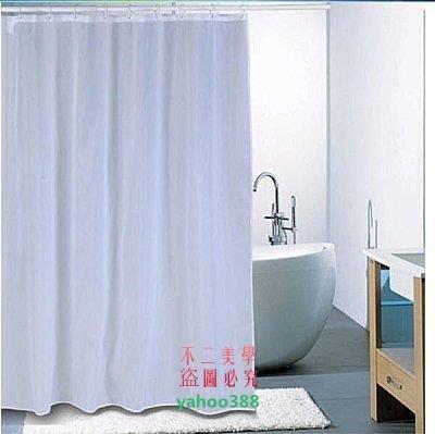美學90白色 防水防霉 加厚滌綸浴簾 可訂做酒店浴簾 送白色掛勾3547❖25