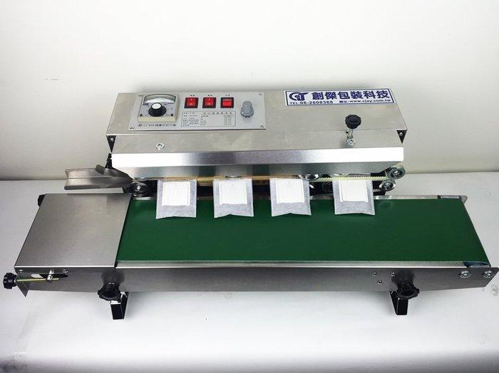 ㊣創傑CJ-900連續式自動封口機*掛耳咖啡袋鋁箔袋*真空機印字機分裝機計量機液體充填機旋蓋機封盒機真空袋鎖蓋機網紋機