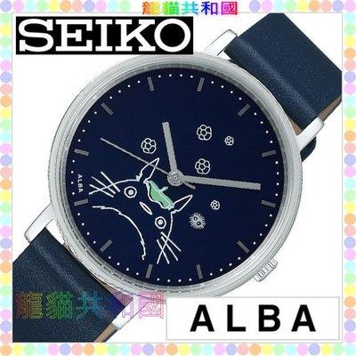 ※龍貓共和國※宮崎駿 吉卜力SEIKO《ALBA日本正版TOTORO龍貓 素描藍 小牛皮手錶 鐘錶 圓錶》生日情人節禮物