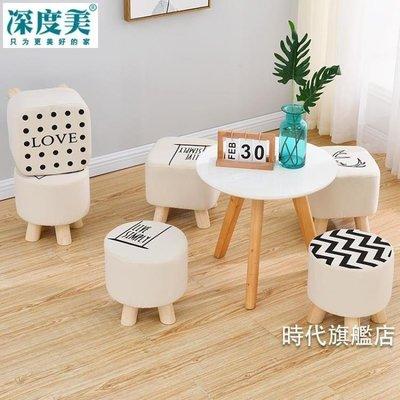 哆啦本鋪 換鞋凳實木換鞋凳家用穿鞋凳圓方凳布文藝小凳子沙發凳茶幾板凳客廳矮凳 D655