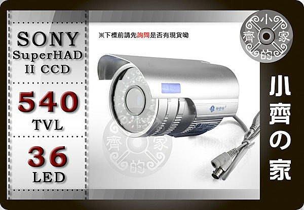 小齊的家 901H全套1/3吋SONY Super HAD Ⅱ CCD紅外線60米 36LED 540線DVR攝影機 監視器 可搭 監視卡