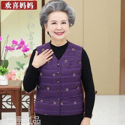 媽媽馬甲 中老年人馬甲女冬裝60-70-80歲奶奶裝背心保暖棉馬夾老人衣服太太 雲雨尚品