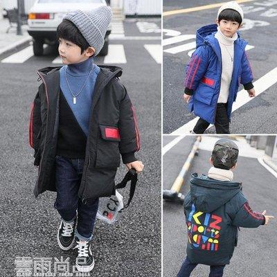 兒童羽絨服 男童棉衣外套新款冬裝兒童加厚羽絨棉襖童裝中長款寶寶潮棉服 雲雨尚品