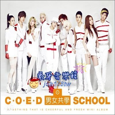 【象牙音樂】韓國人氣團體-- COED School 1st Mini Album - Something That Is Cheerful and Fresh