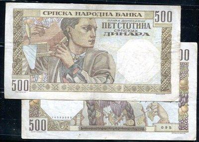 SERBIA(塞爾維亞紙幣),P27a,500-DINAR,1941,品相極美XF