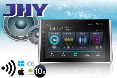 **Ji汽車音響** JHY A23系列 2019 RAV4 10吋 四核心2G 安卓9.0 導航 聲控系統 手機鏡像B