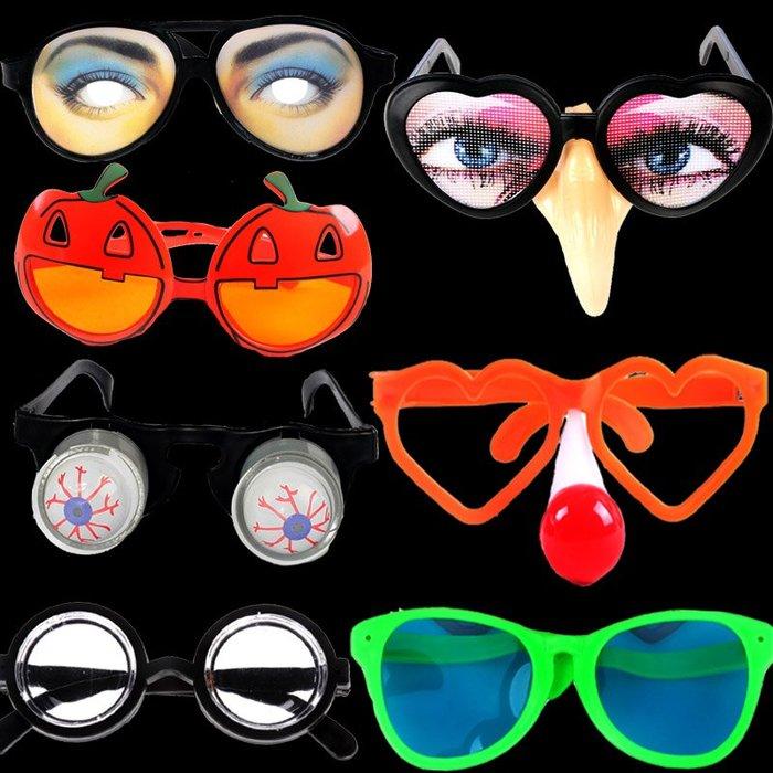 禧禧雜貨店-愛新奇萬圣節愚人節整人整蠱 搞怪眼鏡南瓜小丑眼鏡 道具眼鏡系列#萬聖節道具#萬聖節裝飾#萬聖節服裝#萬聖節飾