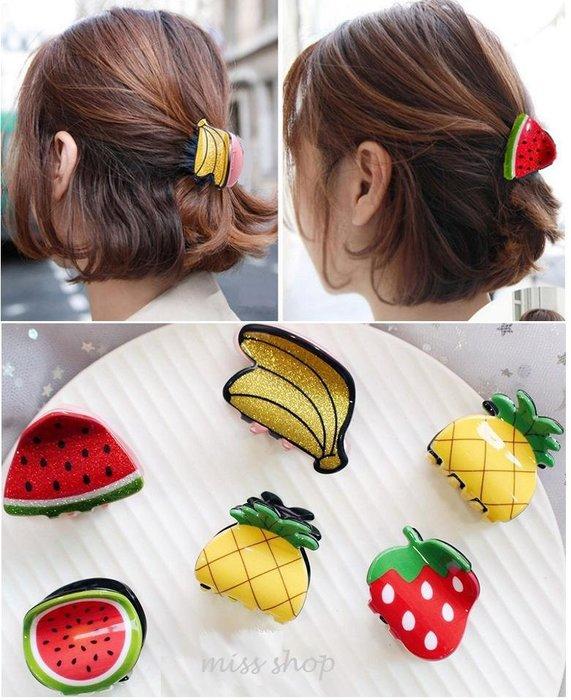 可愛水果造型 中抓夾 壓克力 抓夾 中小款 髮夾 小抓夾 西瓜 香蕉 鳳梨 瀏海夾