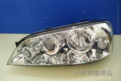 ※小林車燈※全新部品 FORD TIERRA XT SE RS LS 03年 原廠型晶鑽大燈 特價中
