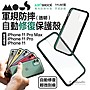 MOUS 英國 Clarity iphone 11 Pro Max 軍規...