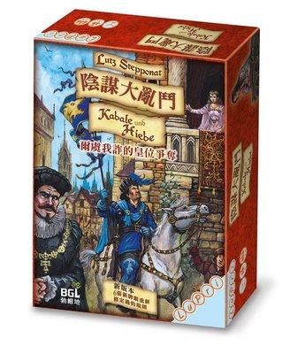 【陽光桌遊】(增加六張全新卡片) 陰謀大亂鬥 Ruse and Bruise 繁體中文版 正版桌遊 滿千免運