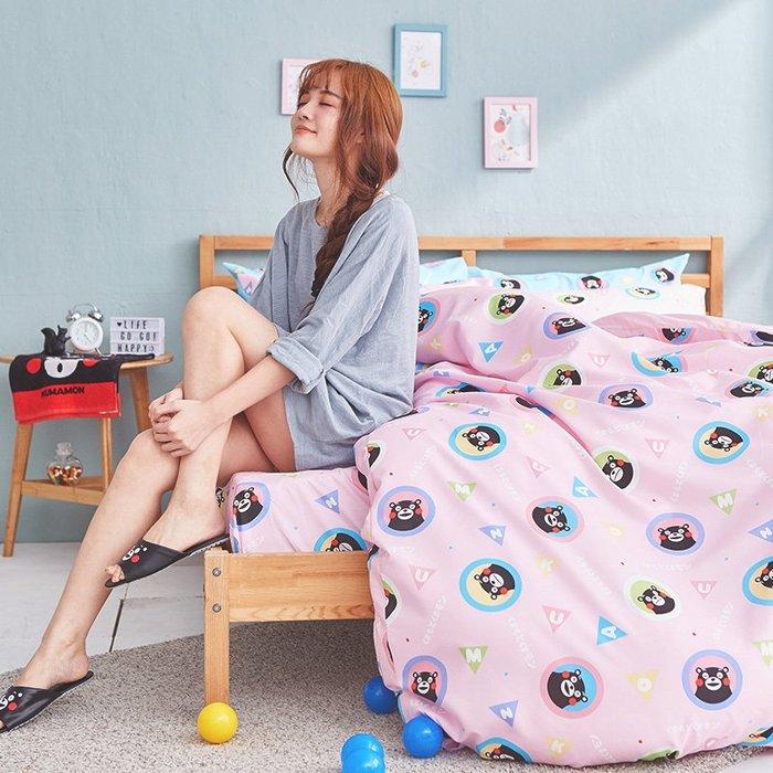 床包被套組 / 雙人加大【熊本熊樂園-兩色可選】含兩件枕套  高密度磨毛布  戀家小舖台灣製ABF312