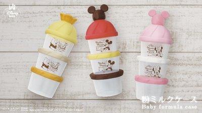 日本製錦化成產業迪士尼三層式奶粉盒  米奇 米妮 維尼 副食品分裝盒