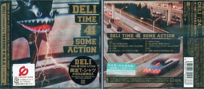 (日版全新未拆) DELI 5張專輯一起賣 TIME 4 SOME ACTION CD+DVD + 口車 + 24