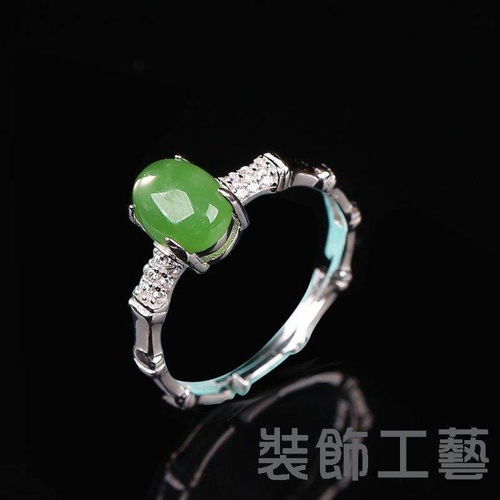 925銀戒指銀飾品純銀首飾和田碧玉指環配飾TR016