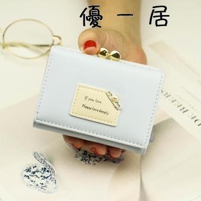 韓版女士錢包女短款學生小清新迷你小錢包三折疊零錢包潮Y-優思思