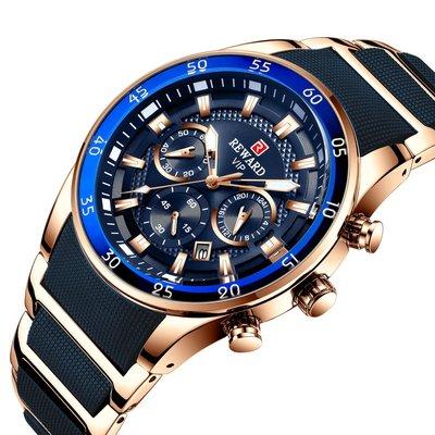 【潮裡潮氣】 REWARD品牌正品多功能運動男錶日曆夜光防水矽膠包實心鋼帶石英錶RD81011M