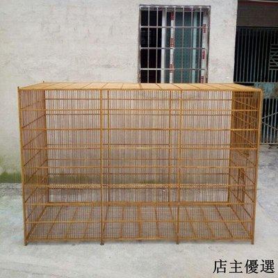 畫眉鳥跑籠飛籠訓練鳥籠放飛籠溜籠鍛煉鳥籠洗澡籠