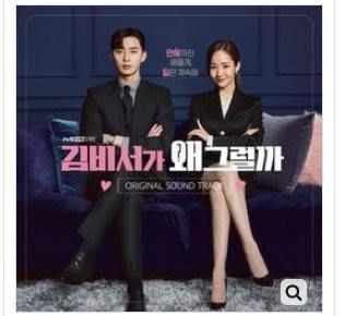 金秘書為何那樣 電視原聲帶 台灣獨享盤CD+精美海報一張 + Bonus DVD/ 韓國進口/09/21