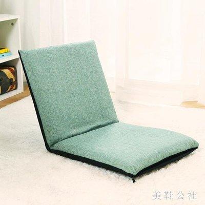 懶人沙發 可折疊單人小沙發地板沙發 ZB1601