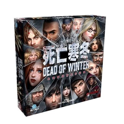 PARTY禮物生日 死亡寒冬Dead of Winter A Crossroads Game 正版 桌遊 sunnydayhome
