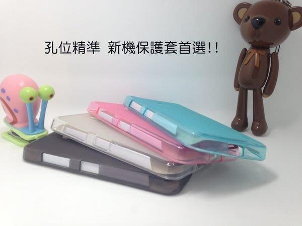 *PHONE寶*Nokia Lumia 630 635 軟質磨砂保護殼 軟套 布丁套 保護套(附保護貼)