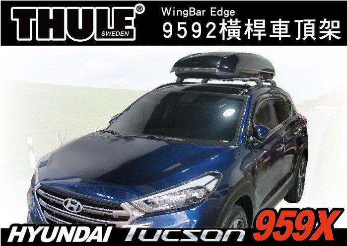   MyRack   HYUNDAI TUCSON 車頂架 THULE Wingbar edge 9592橫桿 959X