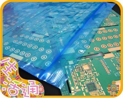 F74【藍色抗靜電PE夾鏈】20*28cm厚0.05 1包(100入)250元  口罩批發、塑膠軟管、膠帶工廠、OPP袋