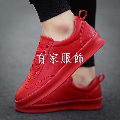 有家服飾春季嘻哈低幫鞋正韓潮流紅色運動鞋百搭厚底馬丁靴保暖增高男鞋子