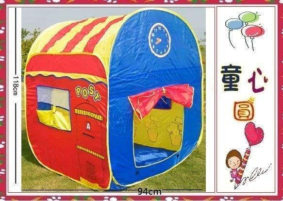 雙面雙開窗門~郵差之家加大款遊戲帳篷屋~一面是郵局一面是超市~超好玩~◎童心玩具1館◎