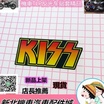 TLP反光车贴 摇滚重金属KISS乐队标志Hard rock音乐流行防水贴纸