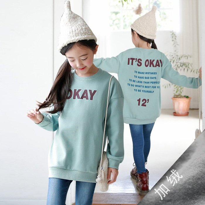 長版上衣女童秋冬季中長款加絨衛衣中大童兒童寬鬆上衣--崴崴安