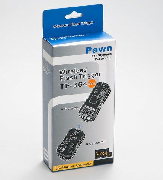 呈現攝影-TF-364無線快門+無線閃燈觸發器2.4G Olympus Panasonic GF1 喚醒 B快門 離機閃 有NCC認證