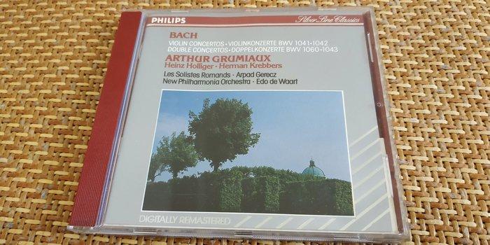 好音悅 Grumiaux 葛羅米歐 Bach 巴赫 巴哈 小提琴協奏曲 雙小提琴協奏曲 Philips 德PMDC版