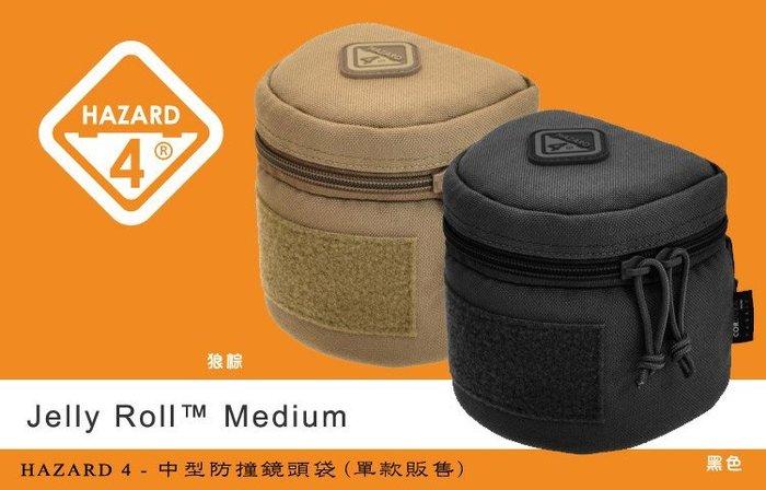 【angel 精品館 】美國 Hazard 4JELLYROLL中型防撞鏡頭袋 (單款販售) 原廠特價品