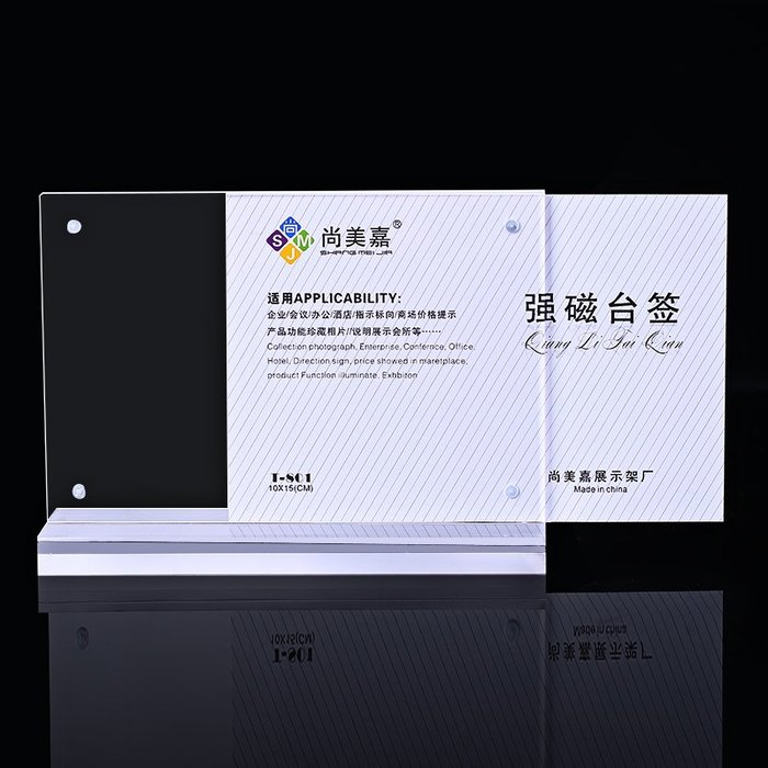 A6強磁雙面透明亞克力展示牌臺卡酒水牌桌牌臺簽臺牌新品
