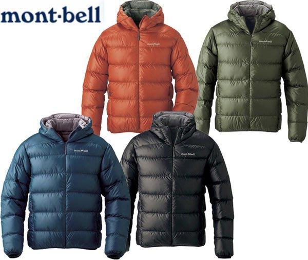 丹大戶外【mont-bell】日本LightT Alpine輕量系列男款800FP保暖防潑水羽絨連帽外套1101361