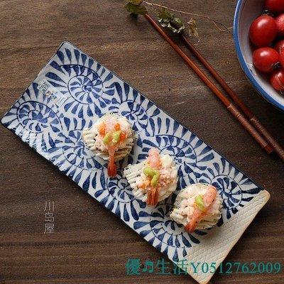72H出貨 日式青花瓷壽司平盤  魚盤  前菜碟  和風陶瓷餐盤  菜盤 中國風  降價出清  售完不補