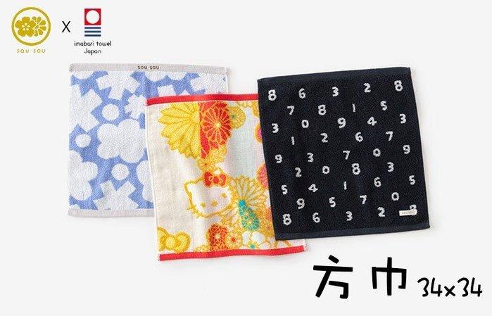 【Baby IN日本代購】京都 SOU‧SOU 今治毛巾 方巾/擦手巾/吸水手帕《日本製,現貨》