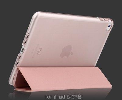 平板防摔保護套 iPad Air2保護套 apai ARI1皮套iar2全包ipd5 aipa6 alr1休眠A1475