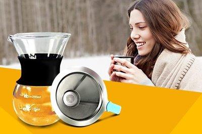全新 不鏽鋼 手沖咖啡壺組 手沖套組 免濾紙 掛耳手沖咖啡壺 咖啡濾網 手沖咖啡濾網 手沖濾網 玻璃分享壺