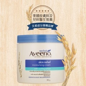NETSHOP AVEENO 艾惟諾 燕麥高效舒緩潤膚霜 312G~美國皮膚科醫師推薦