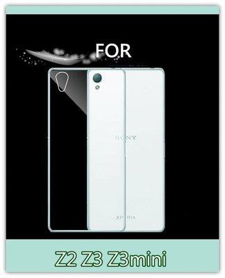 SONY C3/C5/M4/M5/X/Z1/L/Z3 透明手機套矽膠套 手機保護套 軟殼 透明殼隱形套 TPU超薄