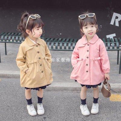 有家服飾女童春裝2019新款洋氣外套兒童春秋中長款風衣正韓公主時髦上衣潮